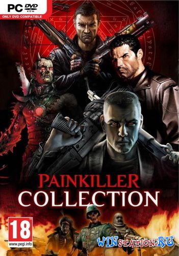 ������� ���� Painkiller Collection
