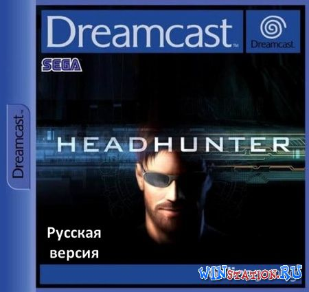 ������� ���� Headhunter