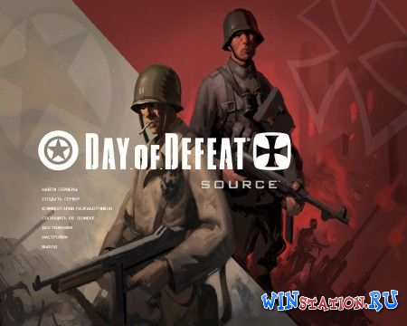 Скачать игру Counter-Strike: Source v1.0.0.73 + Day of Defeat Source v1.0.0.42 (No-Steam)