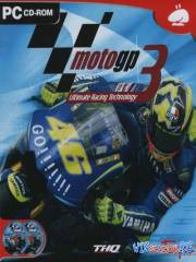 MotoGP Ultimate Racing Technology 3 (Бука)