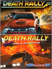 Death Rally Collection
