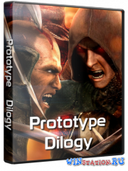 Prototype - Dilogy