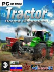 Tractor Racing Simulation/����������. ��������� ���������