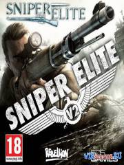 Sniper Elite Collection