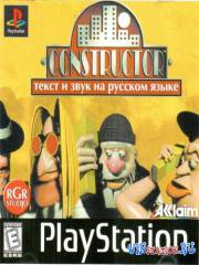 Constructor (PS1/RUS/RGR)