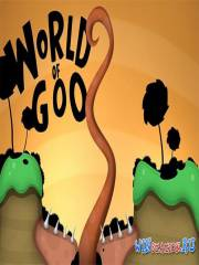 Ворлд оф Гуу / World of Goo