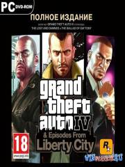 Grand Theft Auto IV. ������ ������� / Grand Theft Auto IV: Complete Edition