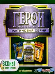 Герои Меча и Магии 1-3: Платиновая серия / Heroes of Might and Magic 1-3: P ...