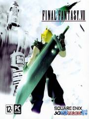 Final Fantasy VII Remake *v.1.06*