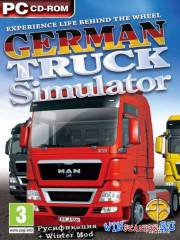 German Truck Simulator + Зимний Мод