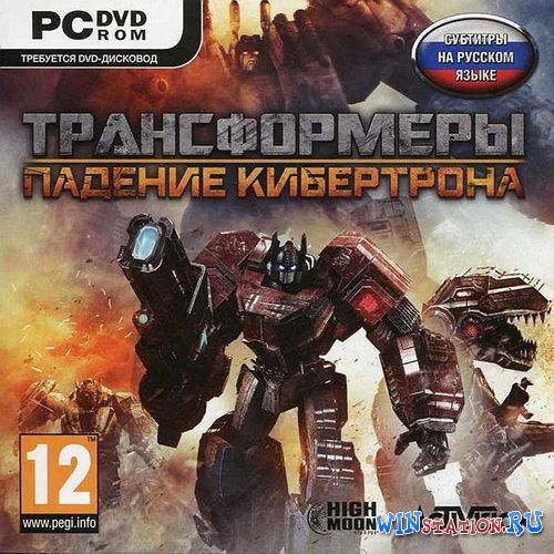 ������� ���� ������������: ������� ���������� / Transformers: Fall of Cybertron