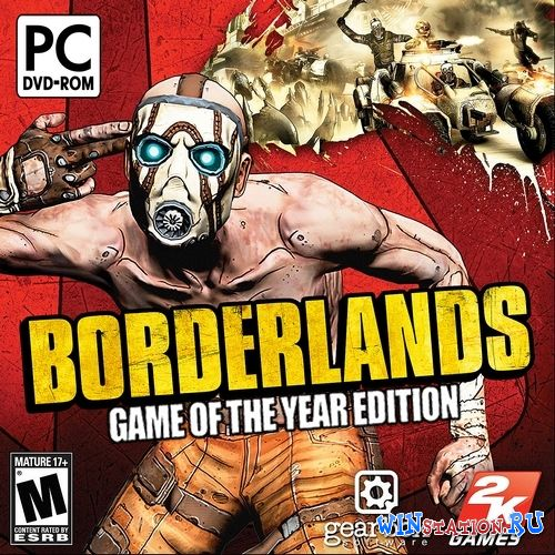 Скачать Borderlands - Game Of The Year Edition бесплатно
