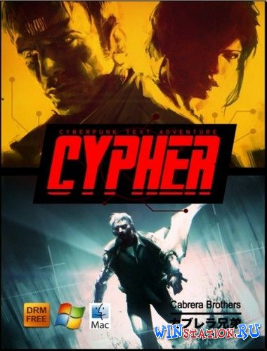 Скачать игру CYPHER: Cyberpunk Text Adventure (Cabrera Brothers)