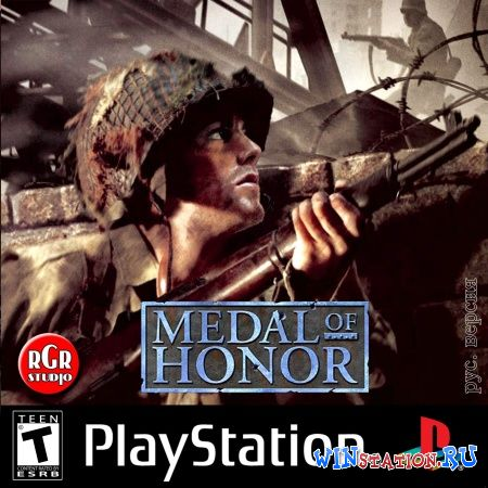 ������� ���� Medal of Honor