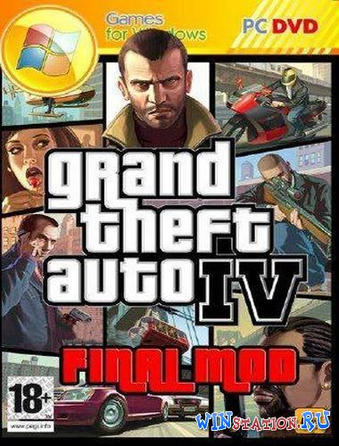 ������� GTA 4: + ���� / Grand Theft Auto IV: ModS (Rockstar Games) ���������
