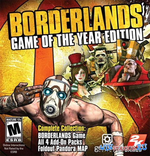 ������� ���� Borderlands: Game of the Year Edition