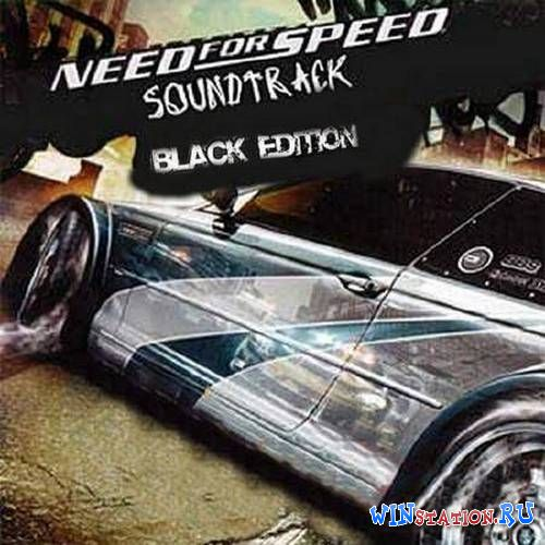 Скачать игру Need For Speed Most Wanted Black Edition V.K{HKRG}