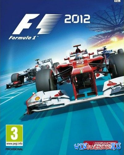 Скачать игру F1 2012 (Codemasters) FAiRLIGHT