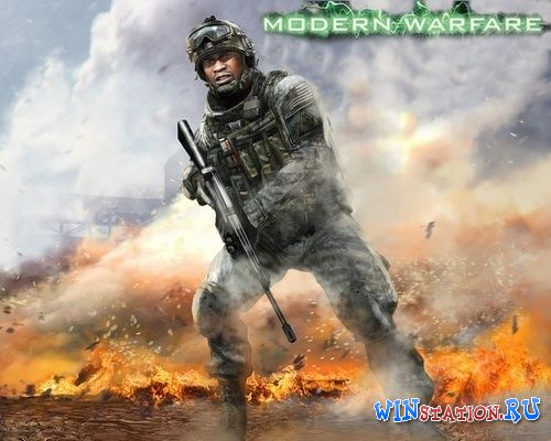 ������� ���� Call of Duty: Modern Warfare 2