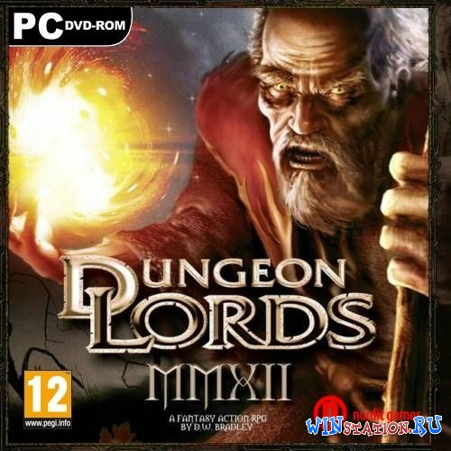 ������� ���� Dungeon Lords MMXII