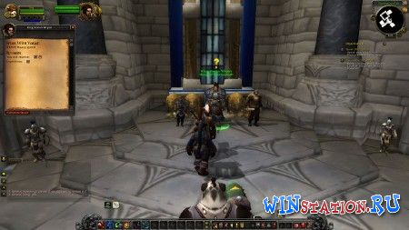 ������� ���� World of Warcraft - Mists of Pandaria