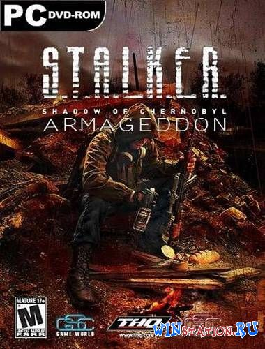Скачать игру S.T.A.L.K.E.R.: Shadow of Chernobyl - Armageddon (GSC Game World)