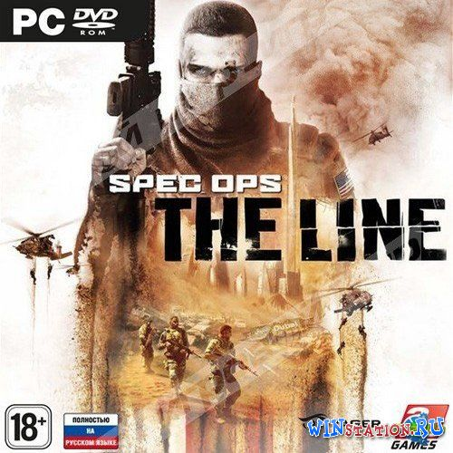 Скачать игру Spec Ops: The Line (2K Games/«1С-СофтКлаб») Update 2