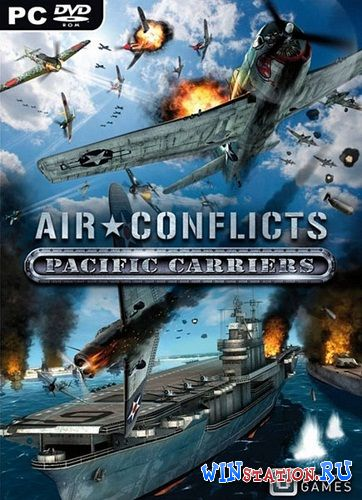 ������� ���� Air Conflicts: Pacific Carriers