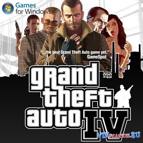 ������� ���� Grand Theft Auto IV iCEnhancer 1.25 FINAL - ENB Graphic + Car Pack