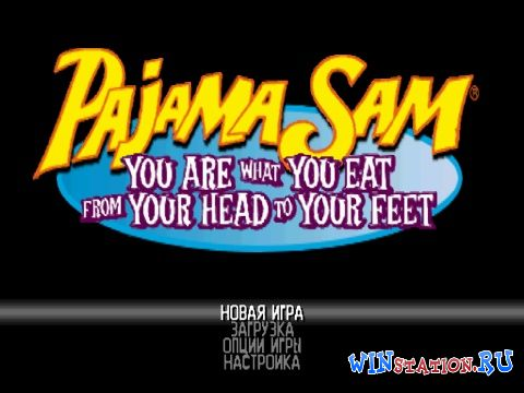 —качать игру Pajama Sam 3: You are What you Eat from Your Head to Your Feet