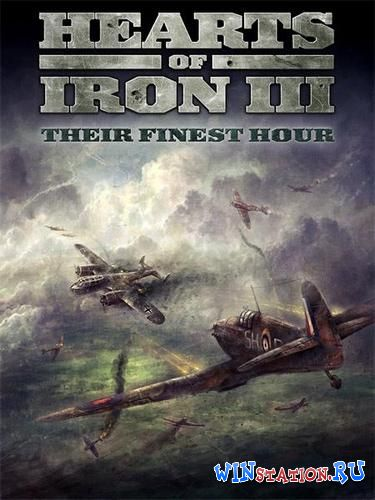 ������� ���� Hearts of Iron III: Their Finest Hour