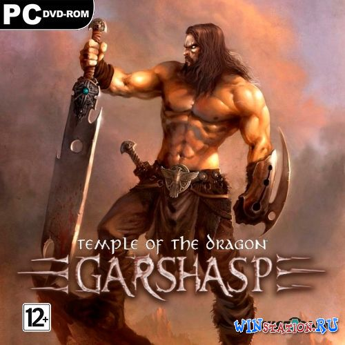 Скачать игру Garshasp: The Temple of the Dragon