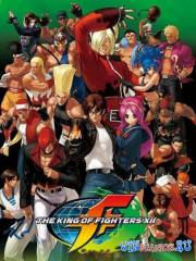 Кинг оф Файтерс 12 / King of Fighters 12