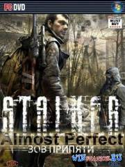 S.T.A.L.K.E.R.: Зов Припяти - Гибрид SGM+ Almost Perfect (GSC Game World)
