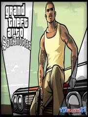 Grand Theft Auto San Andreas (Multiplayer)