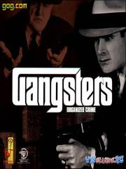 Gangsters: Organized Crime