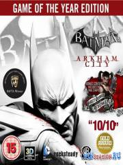 Batman: Arkham City - Game of the Year Edition (1C-СофтКлаб)