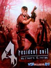 Resident Evil 4 Ultimate Edition + патчи + русификация видео + enb + commun ...