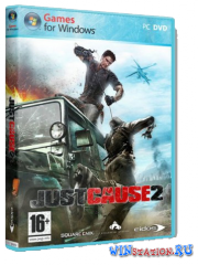 Just Cause 2 - Immortal 3 [v.1.1]