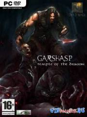 Garshasp: The Temple of the Dragon (Dead Mage)