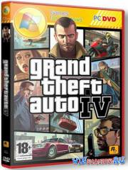 Ultimate HD Car Pack 2012 v1.2 (Rockstar Games)