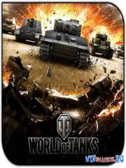 Мир Танков / World of Tanks (0.8.0)
