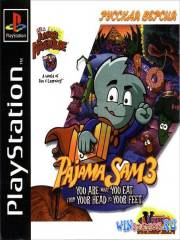 Pajama Sam 3: You are What you Eat from Your Head to Your Feet (PS1/RUS/Vector)