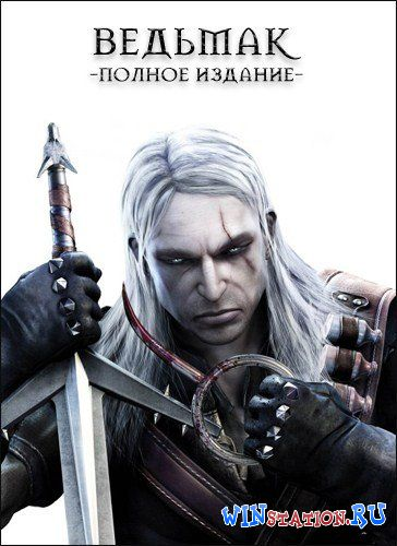 ������� ���� The Witcher. ������ �������