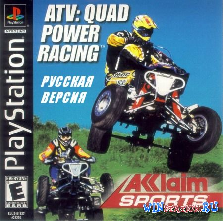 ������� ���� ATV: Quad Power Racing