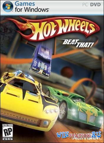 Скачать Hot Wheels: Beat That! бесплатно