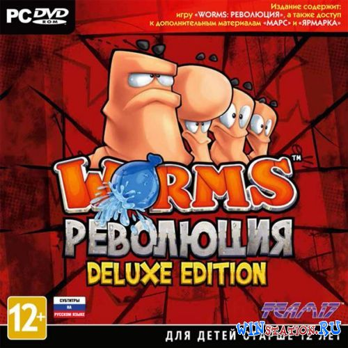 Скачать игру Worms: Революция / Worms Revolution