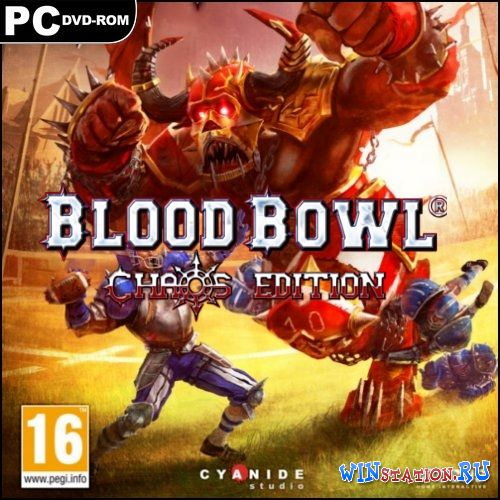 Скачать игру Blood Bowl: Chaos Edition
