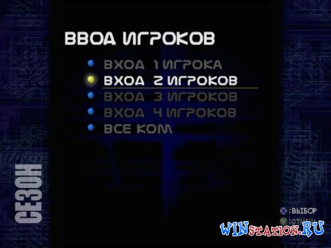 —качать WWF SmackDown! 2: Know Your Role бесплатно