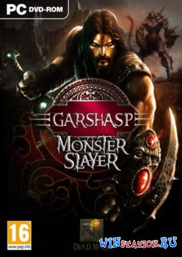 Скачать игру Garshasp: The Monster Slayer
